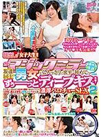 DVDMS-312 ザ・マジックミラー 顔