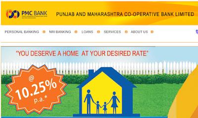 PMC Bank Recruitment