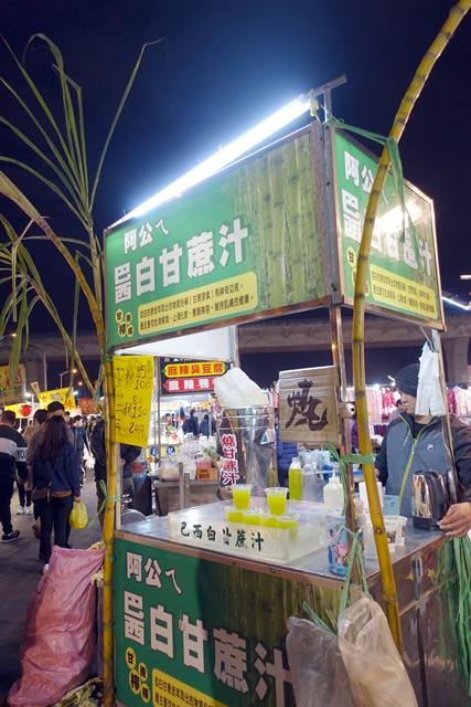 阿公ㄟ白甘蔗汁