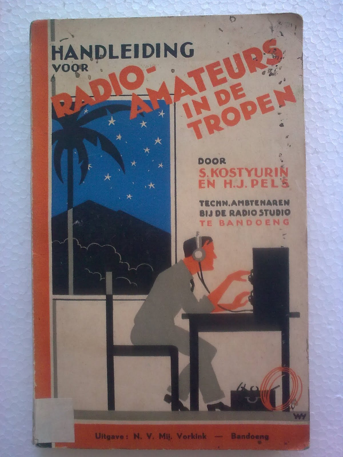 Radio Amateurs 88
