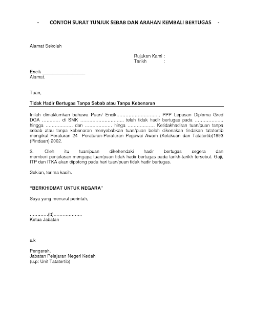 contoh surat rasmi tidak hadir sekolah