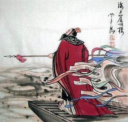 lukisan cao cao sebagai perdana mentri