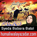 http://www.humaliwalayazadar.com/2015/10/syeda-babara-batol-nohay-2016.html