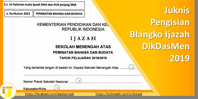 Juknis Pengisian Blangko Ijazah DikDasMen 2019