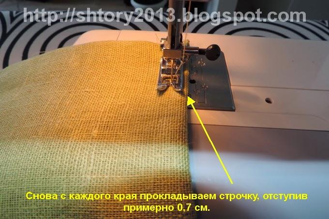 картинка  шьем декоративную наволочку на подушку