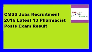 CMSS Jobs Recruitment 2016 Latest 13 Pharmacist Posts Exam Result