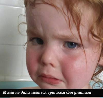плачут дети