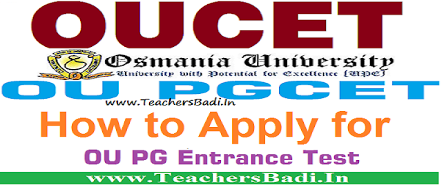 How to apply,OUCET,Online application form