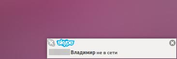 2 Как установить Skype на Ubuntu 12.04 UBUNTU