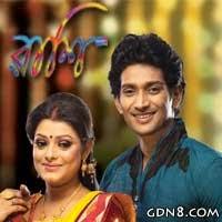 Rashi - Zee Bangla Serial