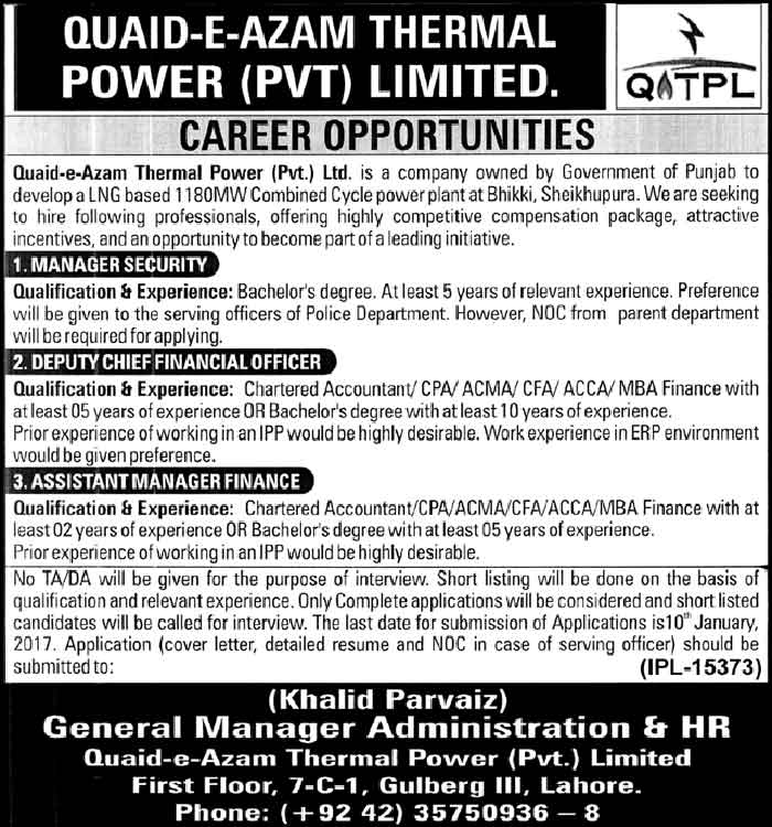 Quaid-e-Azam Thermal Power Pvt Limited Jobs