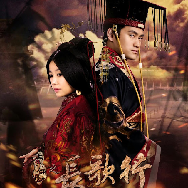 Yuan Hong and Ruby Lin in Long Ballad