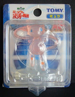 Mew figure clear version 2005 Pokemon movie promotion