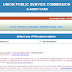 Download UPSC 2015-16 Mains Admit card pdf