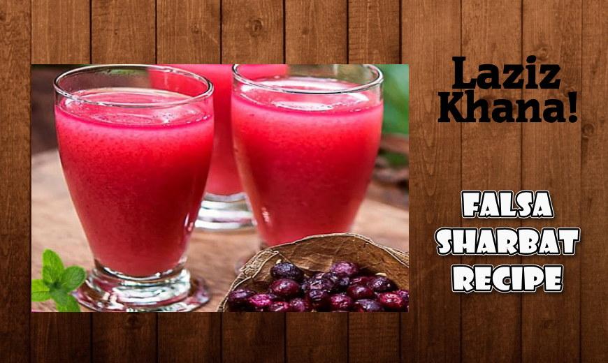 फालसा शरबत बनाने की विधि - Falsa Sharbat Recipe in Hindi