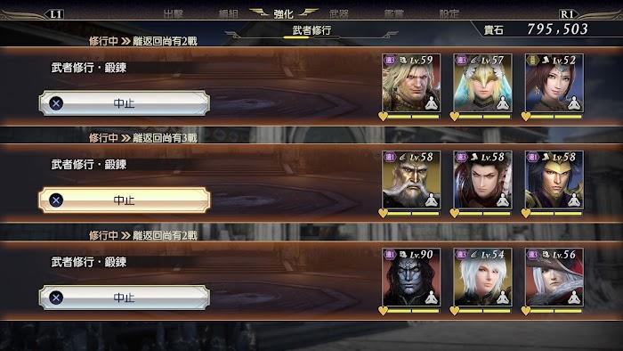 無雙 OROCHI 蛇魔 3 (WARRIORS OROCHI 4) 陣地和武器鍛造系統介紹   娛樂計程車