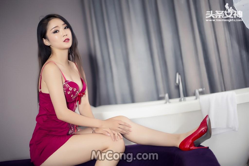 TouTiao 2016-08-10: Người mẫu Xiao Ya (小雅) (45 ảnh)