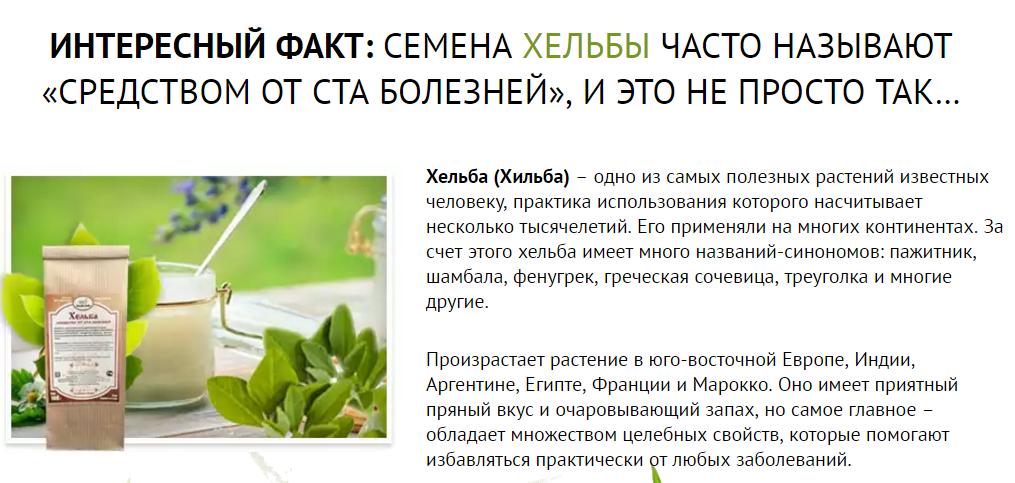Знаменитость Анастасия Заворотнюк в эротике