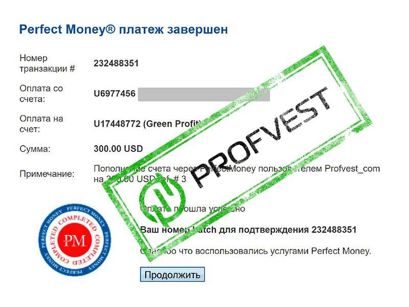 Депозит в GreenProfit