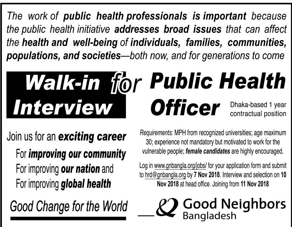 Good Neighbors Bangladesh Public Health Officer Job Circular 2018