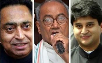 कमलनाथ मध्य प्रदेश के नये मुख्यमंत्री