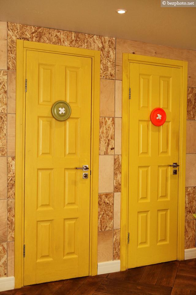 картинки на туалетную дверь