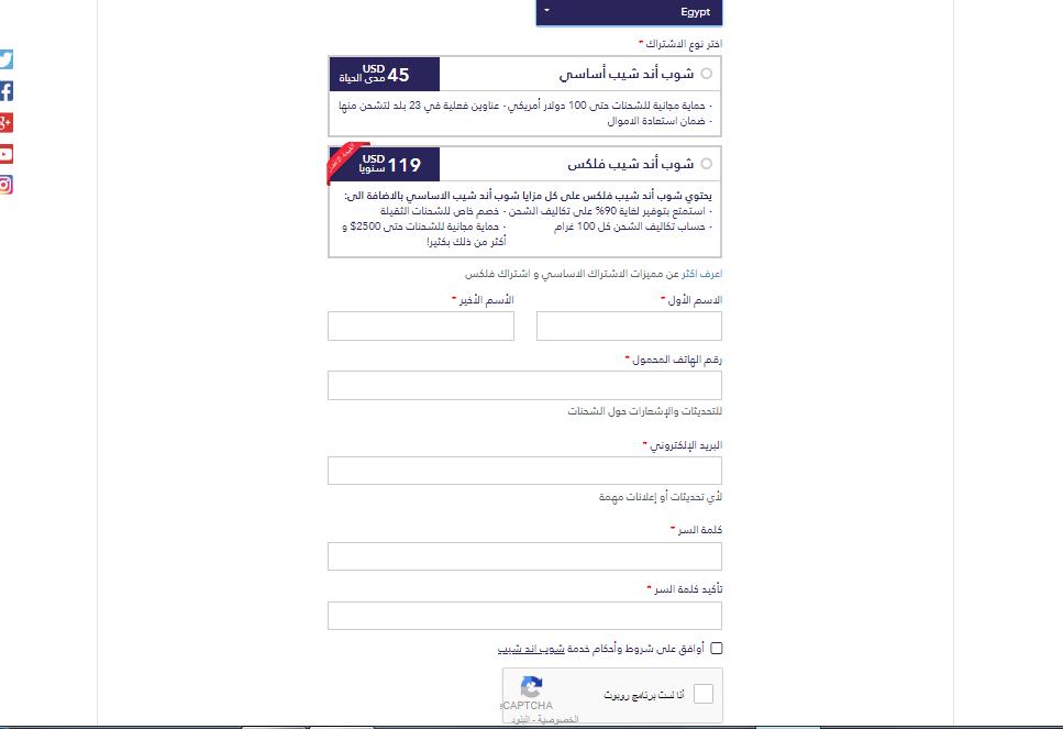 a864e5d68 كيفية التسجيل في موقع و خدمة