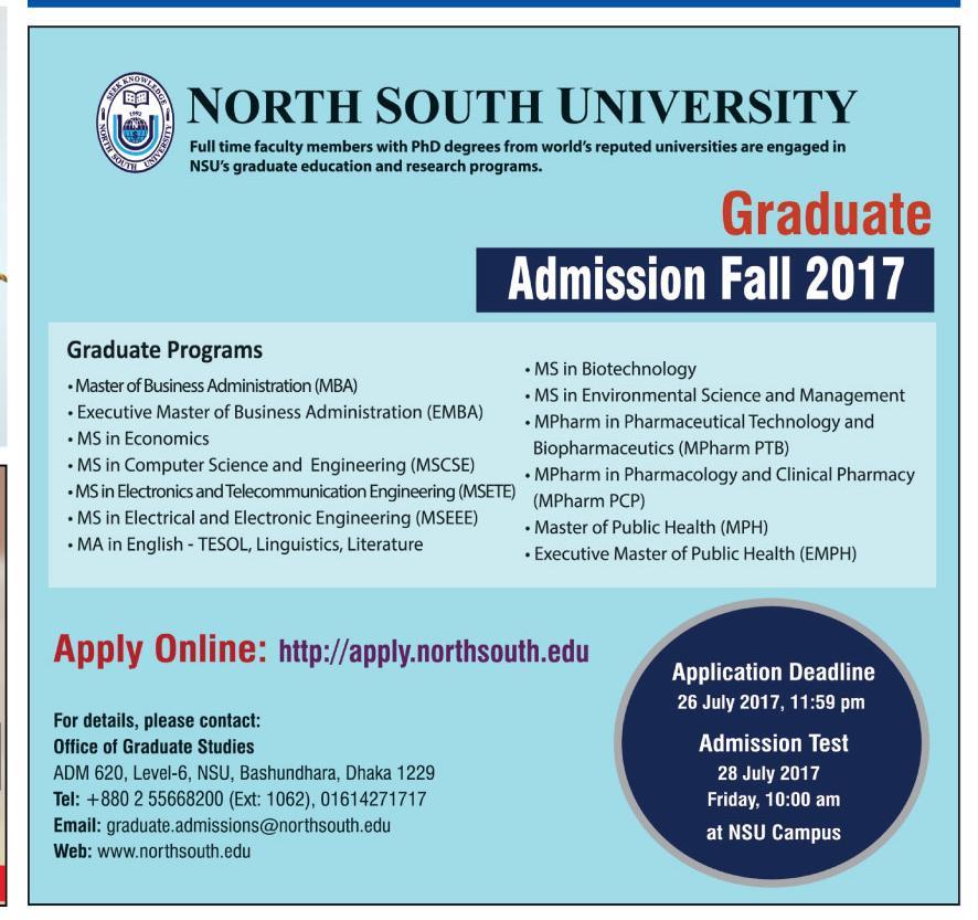 NSU Admission Fall 2017