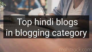 Top hindi blogs in blogging category, top blogging blog in hindi