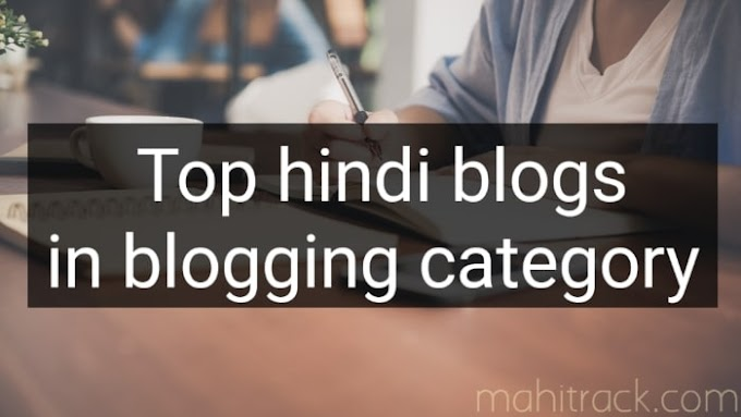 Top Hindi Blogs to Learn Blogging & SEO {Best hindi blogging site list}
