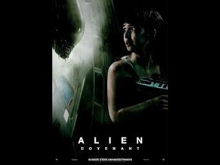 alient-covenant-trailer-me-ellinikoys-ypotitloys