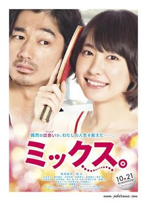 Jepang Movie : Mix / Mikkusu