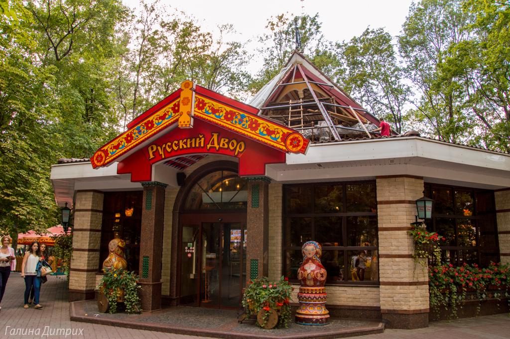 Русский двор кафе Смоленск фото