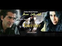 Poster for the film The Traveler