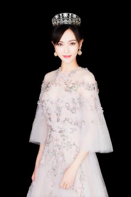 Tang Yan Princess
