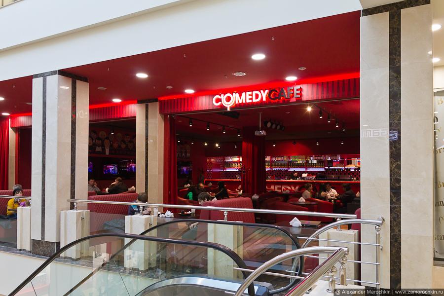Comedy Cafe в ТЦ РИО