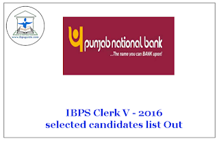 PNB Clerk V Selected Candidates List Out – 2016