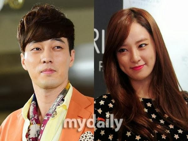 Berita so ji sub gong hyo jin dating
