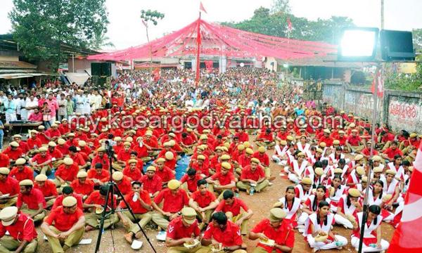 Kerala, News, Kasargod, Karadukka, CPM, Area conference, CPM Karadukka area conference conducted.