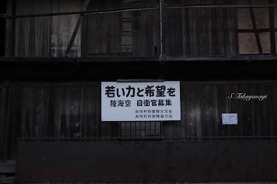 日本の風景 群馬県南牧村 限界集落
