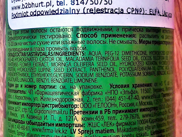 Elfa, Dr. Santé - Spray do włosów ułatwiający rozczesywanie z olejem macadamia i keratyną, skład