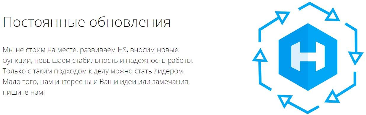Особенности h-scripts.ru