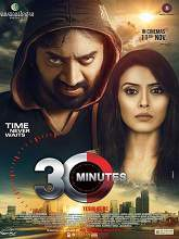 Watch 30 Minutes (2016) DVDRip Hindi Full Movie Watch Online Free Download