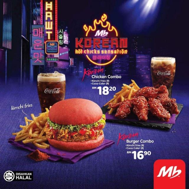 Peminat Makanan Pedas Korea Mesti Cuba Burger Korea Marrybrown Baru, Pasti Tak Menyesal Punya!