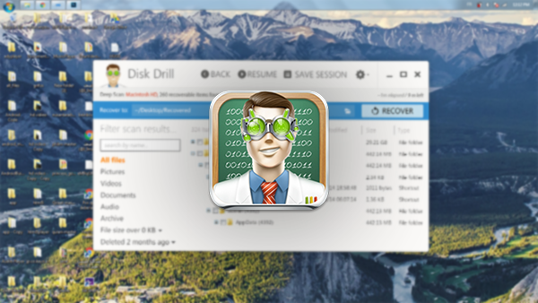 أفضل برنامج لإستعادة الملفات المحذوفة من الكمبيوتر وبطاقات الذاكرة والـUSB