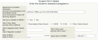 apply-karnataka-scholarship-fresh-application-registration-for-pms-faas-and-fc