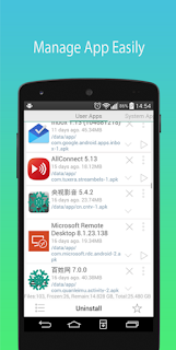 EasyApps Unlocker APK 1.3.5 Download Free
