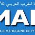 La Chambre des représentants adopte un projet de loi sur l'organisation de la MAP