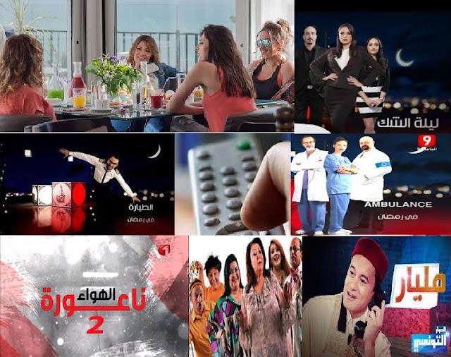 Ramadan 2016 Serie TV : Programmation des chaines de télévision tunisienne