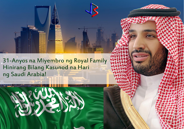 Saudi Deputy Crown Prince Mohammed bin Salman has been appointed as the country's crown prince, a royal decree carried by the Saudi Press Agency (SPA) said on Wednesday. King Salman appointed his son to be next in line for the throne, replacing the King's nephew and the new Crown Prince's cousin Prince Mohammed bin Nayef.  The newly announced Crown Prince Mohammed bin Salman also serves as defense minister and oversees a vast economic portfolio as chairman of the Council for Economic and Development Affairs. He had previously been second in line to the throne.  The SPA report said Mohammed bin Salman was chosen as crown prince by 31 out of 34 members of the Allegiance Council during a meeting at Al-Safa Palace in Makkah in the early hours of Wednesday.  Saudi Arabia's Council of Senior Scholars has welcomed King Salman's choice of Mohammed bin Salman as crown prince on Wednesday. The highest religious body pledged allegiance to the newly appointed Crown Prince in a series of tweets hailing the leadership's wise choice.  Prince Mohammed bin Naif, former crown prince, pledged allegiance to the newly-appointed Crown Prince Mohammed bin Salman at Al-Safa Palace Wednesday.  The Saudi stock market on Wednesday jumped by over 4 percent after news that King Salman has placed his 31-year-old son next in line to the throne.